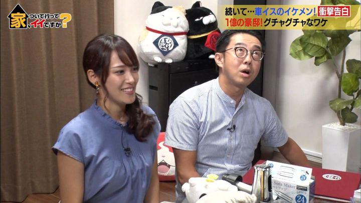 2019年09月25日鷲見玲奈の画像13枚目