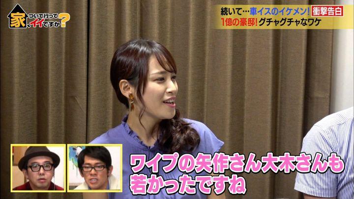 2019年09月25日鷲見玲奈の画像14枚目