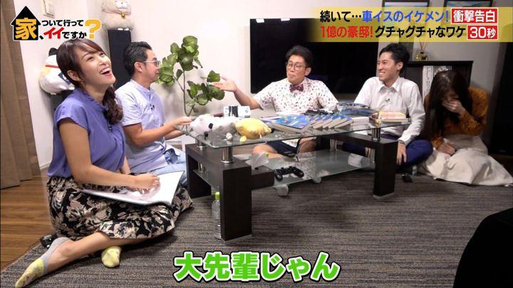 2019年09月25日鷲見玲奈の画像15枚目