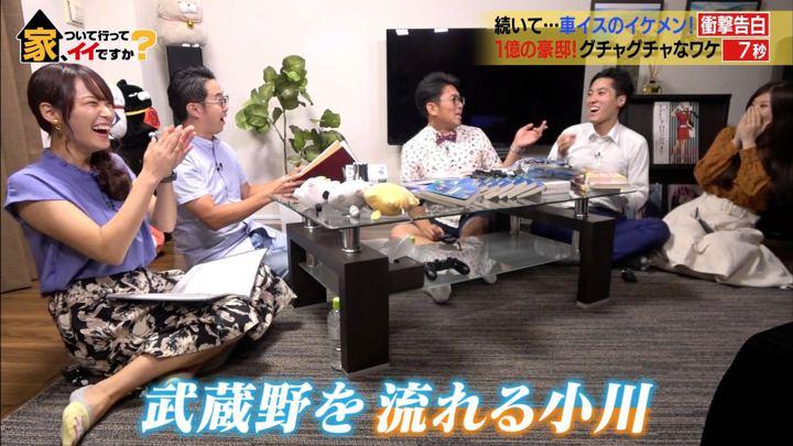 2019年09月25日鷲見玲奈の画像16枚目
