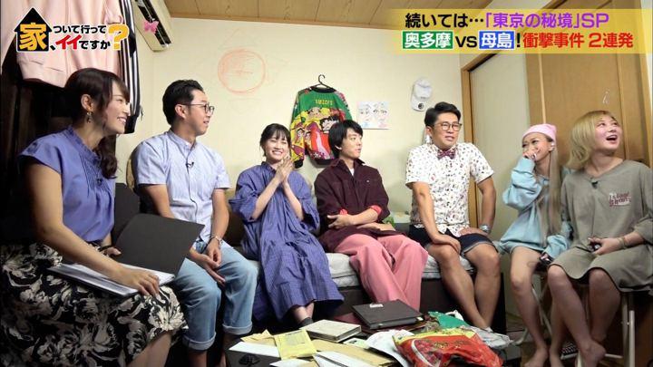 2019年09月25日鷲見玲奈の画像17枚目
