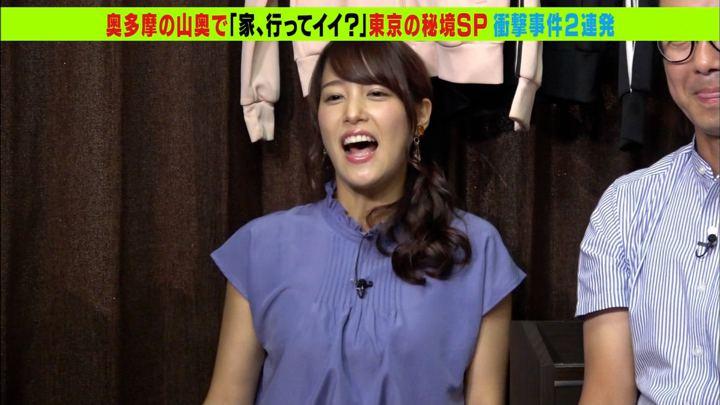 2019年09月25日鷲見玲奈の画像18枚目