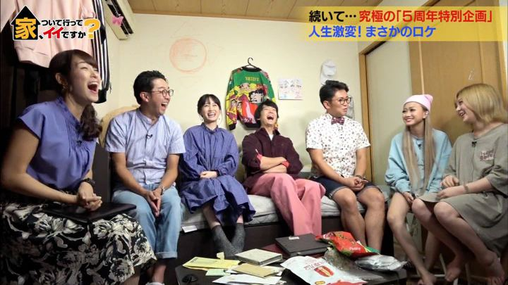 2019年09月25日鷲見玲奈の画像21枚目