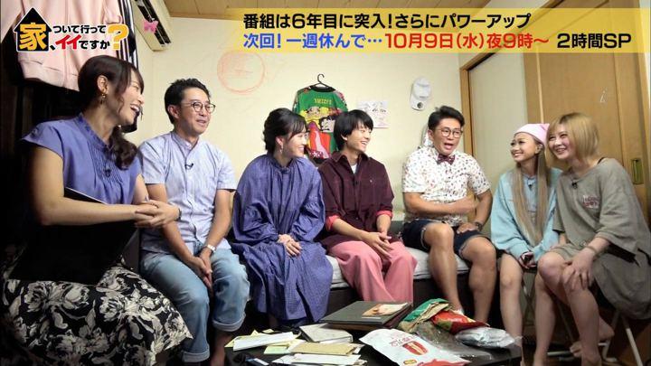 2019年09月25日鷲見玲奈の画像23枚目