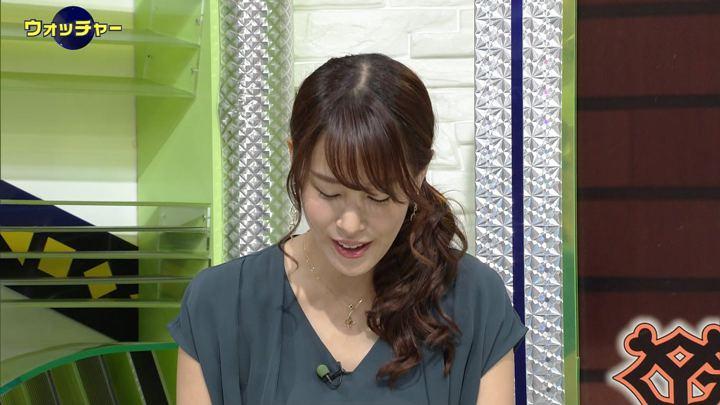 2019年09月25日鷲見玲奈の画像25枚目
