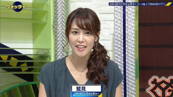 2019年09月25日鷲見玲奈の画像26枚目