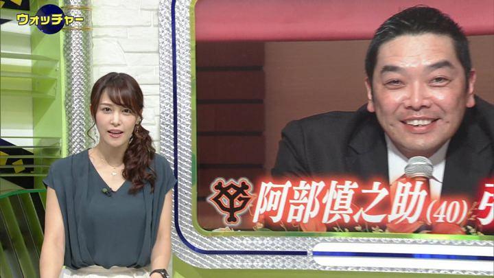 2019年09月25日鷲見玲奈の画像28枚目