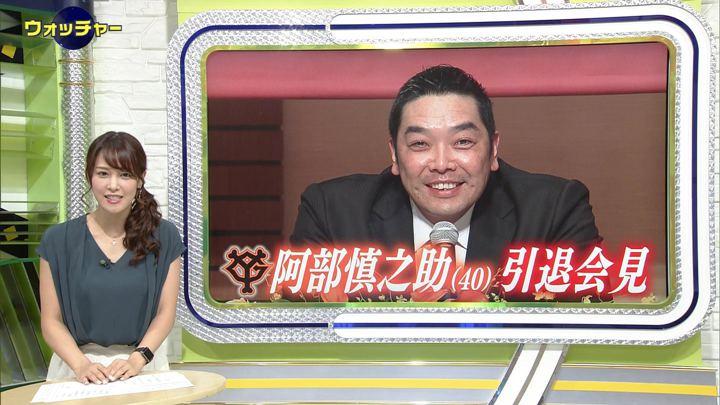2019年09月25日鷲見玲奈の画像29枚目