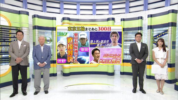 2019年09月28日鷲見玲奈の画像01枚目