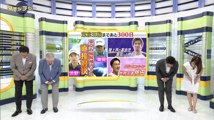 2019年09月28日鷲見玲奈の画像02枚目