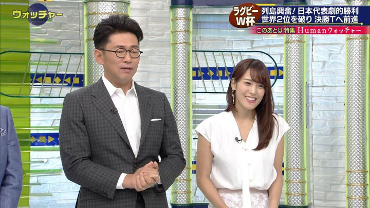 2019年09月28日鷲見玲奈の画像04枚目