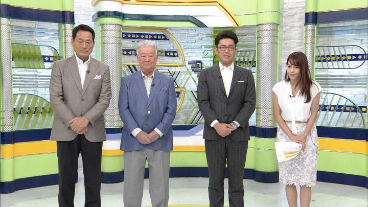 2019年09月28日鷲見玲奈の画像05枚目