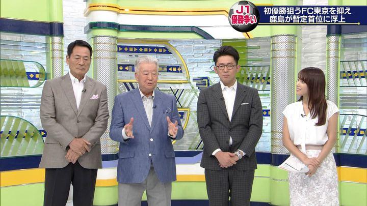 2019年09月28日鷲見玲奈の画像09枚目