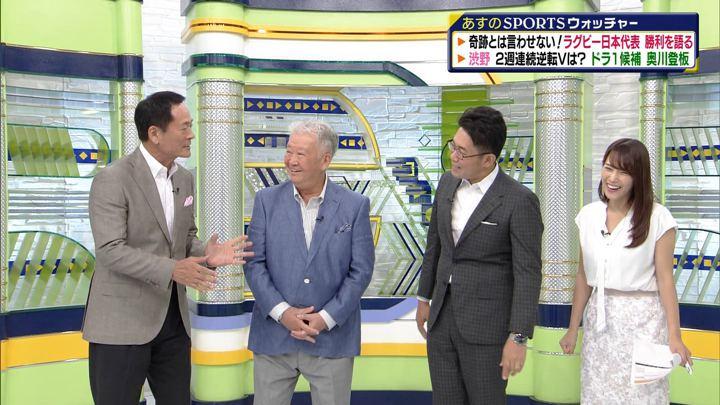 2019年09月28日鷲見玲奈の画像11枚目