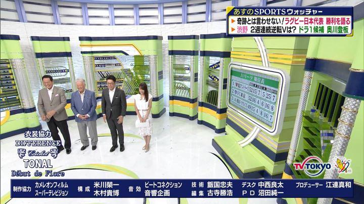 2019年09月28日鷲見玲奈の画像13枚目