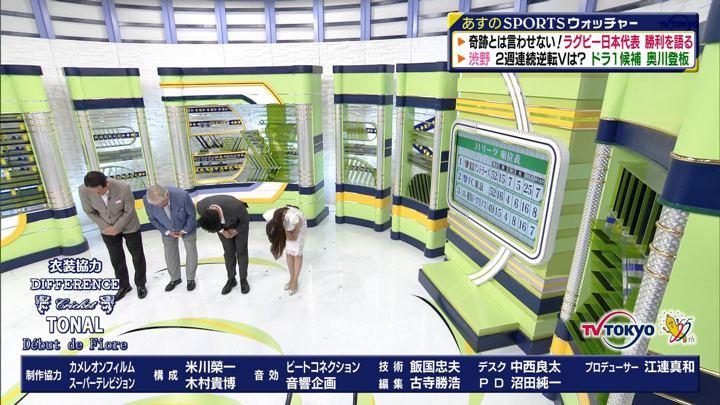 2019年09月28日鷲見玲奈の画像14枚目