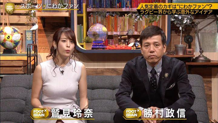 2019年09月28日鷲見玲奈の画像15枚目