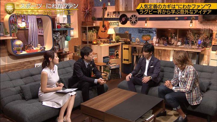 2019年09月28日鷲見玲奈の画像18枚目