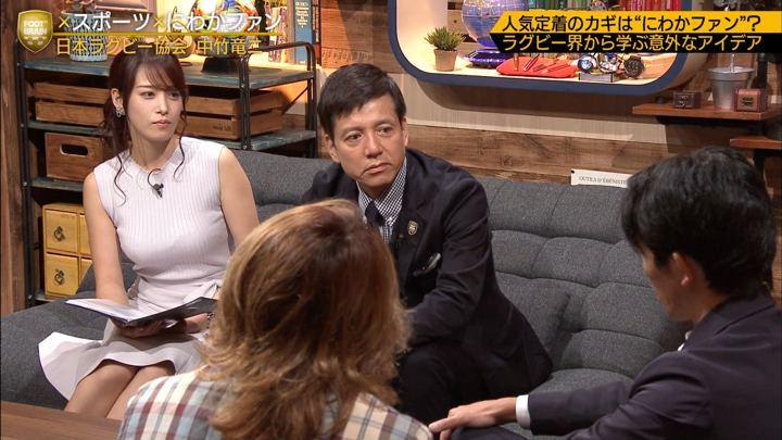 2019年09月28日鷲見玲奈の画像21枚目