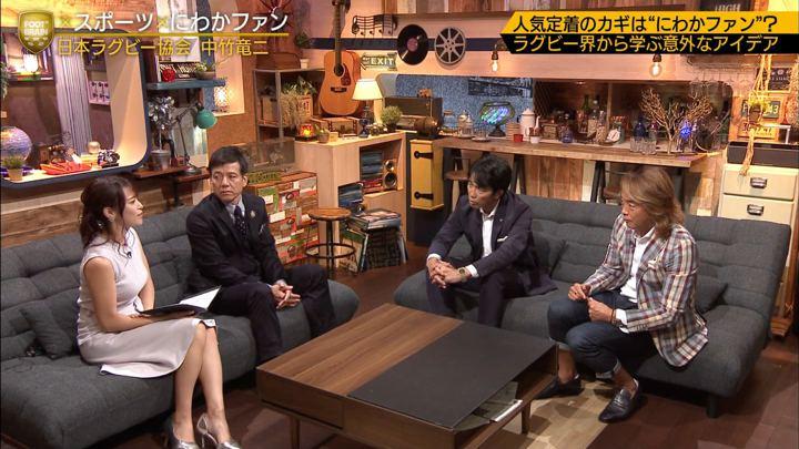 2019年09月28日鷲見玲奈の画像22枚目