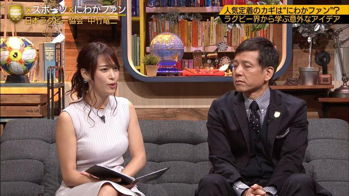 2019年09月28日鷲見玲奈の画像23枚目
