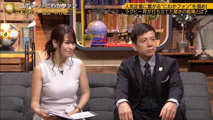 2019年09月28日鷲見玲奈の画像26枚目