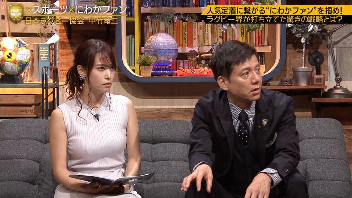 2019年09月28日鷲見玲奈の画像27枚目