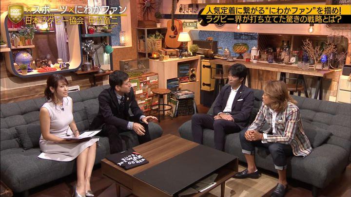 2019年09月28日鷲見玲奈の画像28枚目