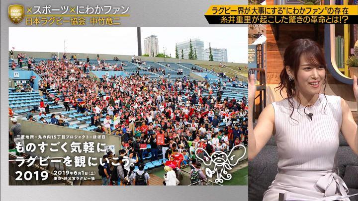 2019年09月28日鷲見玲奈の画像29枚目