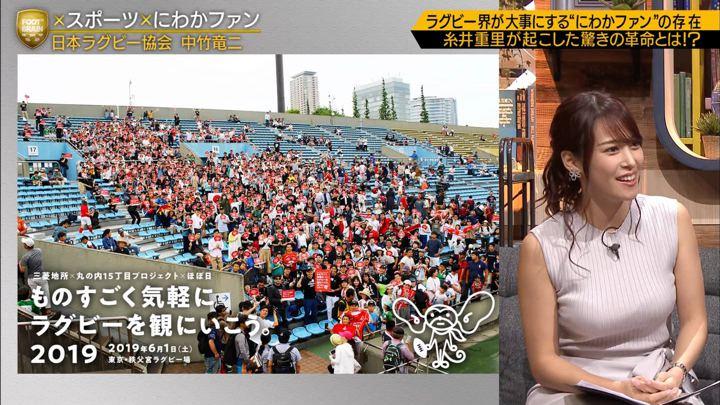 2019年09月28日鷲見玲奈の画像30枚目