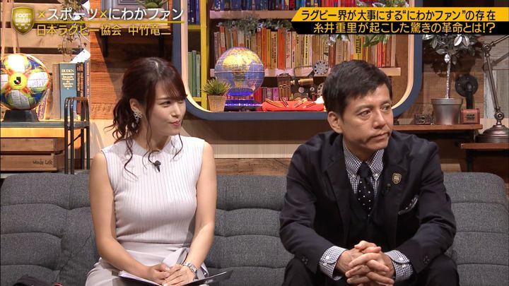 2019年09月28日鷲見玲奈の画像31枚目