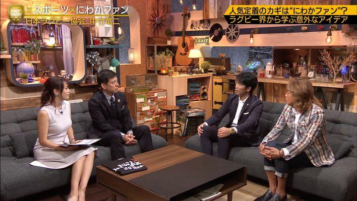 2019年09月28日鷲見玲奈の画像33枚目