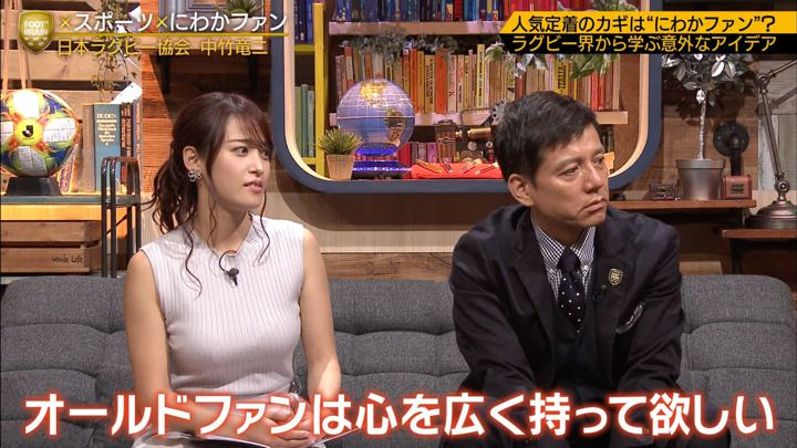 2019年09月28日鷲見玲奈の画像34枚目