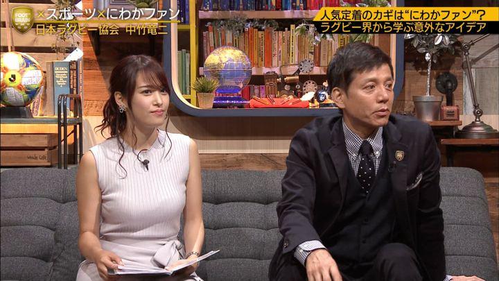 2019年09月28日鷲見玲奈の画像35枚目