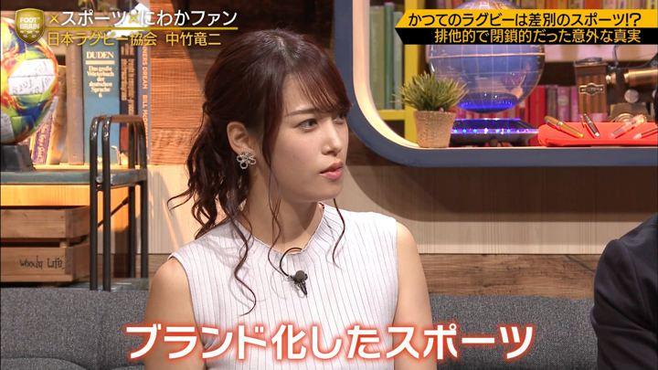 2019年09月28日鷲見玲奈の画像36枚目