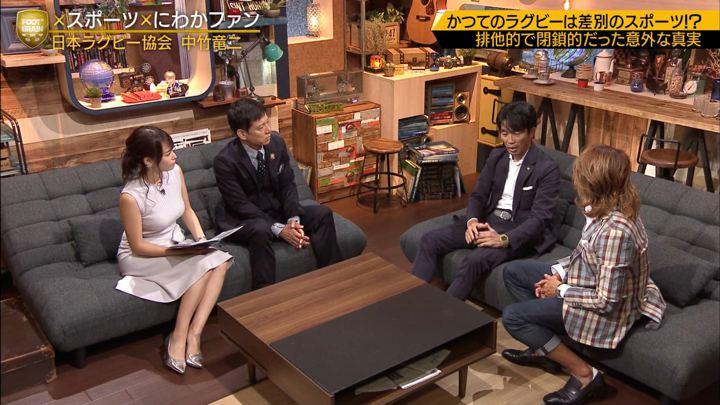 2019年09月28日鷲見玲奈の画像37枚目