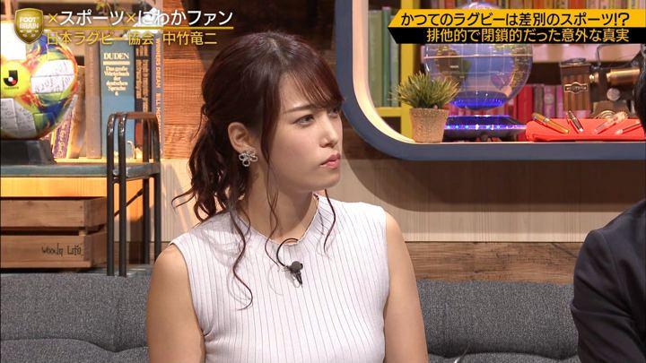 2019年09月28日鷲見玲奈の画像38枚目