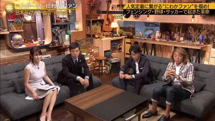 2019年09月28日鷲見玲奈の画像41枚目