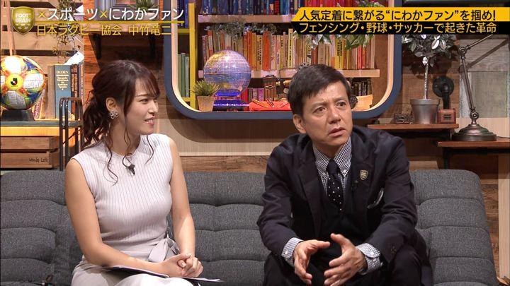 2019年09月28日鷲見玲奈の画像42枚目