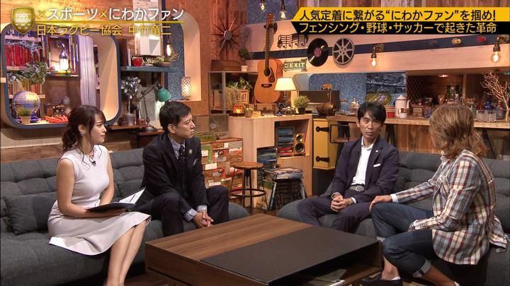 2019年09月28日鷲見玲奈の画像43枚目