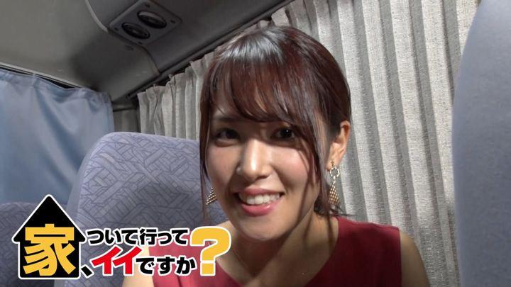 2019年09月30日鷲見玲奈の画像01枚目