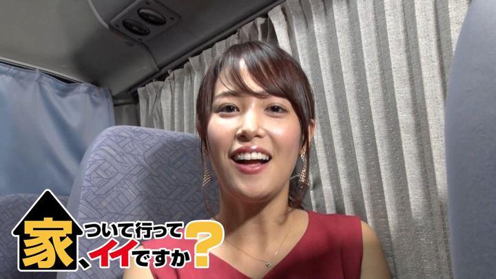 2019年09月30日鷲見玲奈の画像02枚目