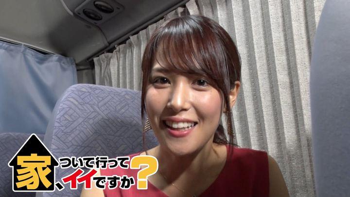 2019年09月30日鷲見玲奈の画像03枚目