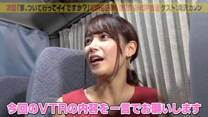 2019年09月30日鷲見玲奈の画像04枚目