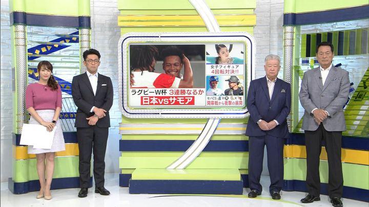 2019年10月05日鷲見玲奈の画像01枚目