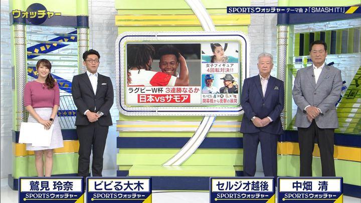 2019年10月05日鷲見玲奈の画像03枚目