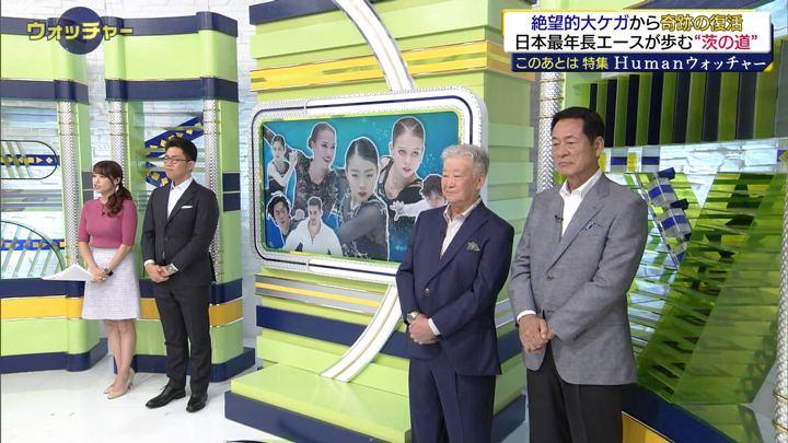 2019年10月05日鷲見玲奈の画像11枚目