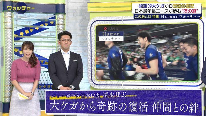 2019年10月05日鷲見玲奈の画像12枚目