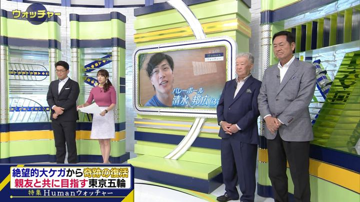 2019年10月05日鷲見玲奈の画像13枚目
