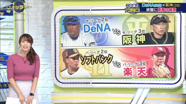 2019年10月05日鷲見玲奈の画像17枚目